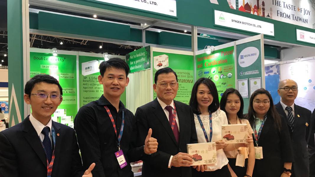 國外保健食品展覽