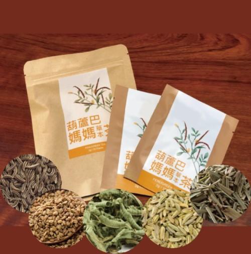 葫蘆巴媽媽茶,母嬰系列保健食品配方設計ODM服務